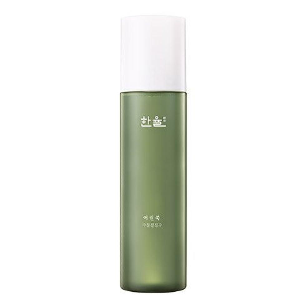 行政生産的誕生日HANYUL Pure Artemisia Fresh Calming Water 150ml