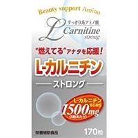【ウエルネスジャパン】L-カルニチン ストロング 170粒 ×10個セット