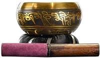 """5"""" black Tibetan singing bowl [RSB5] -"""