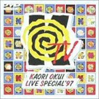 KOTV ライブ・スペシャル'97 [DVD]