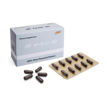 医療機関限定 プラセンタ高級サプリ 「JBP ポーサイン100」 100カプセル(約1ヶ月分)