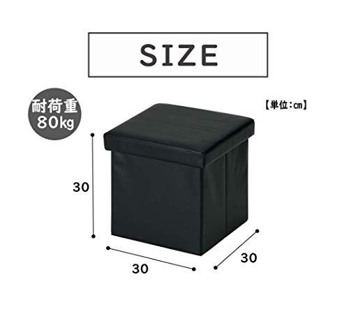 武田コーポレーション【腰掛け・収納・椅子】レザー調収納スツールBRSG-RBRブラウン30×30シンプル