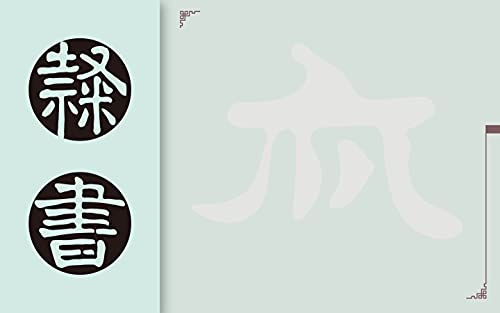Chinese Calligraphy Arts - Running Hand Vol. 184: Chinese Calligraphy Arts: Running Hand Vol. 184 Chinese