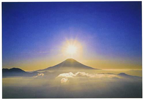 ピンナップ ポストカード 50枚 FJ10 富士山 後光 差す 写真 三好和義