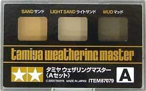 ウェザリングマスター Aセット ( サンド・ライトサンド・マッド )tm079/ 3色セット 汚し表現 を手軽に!