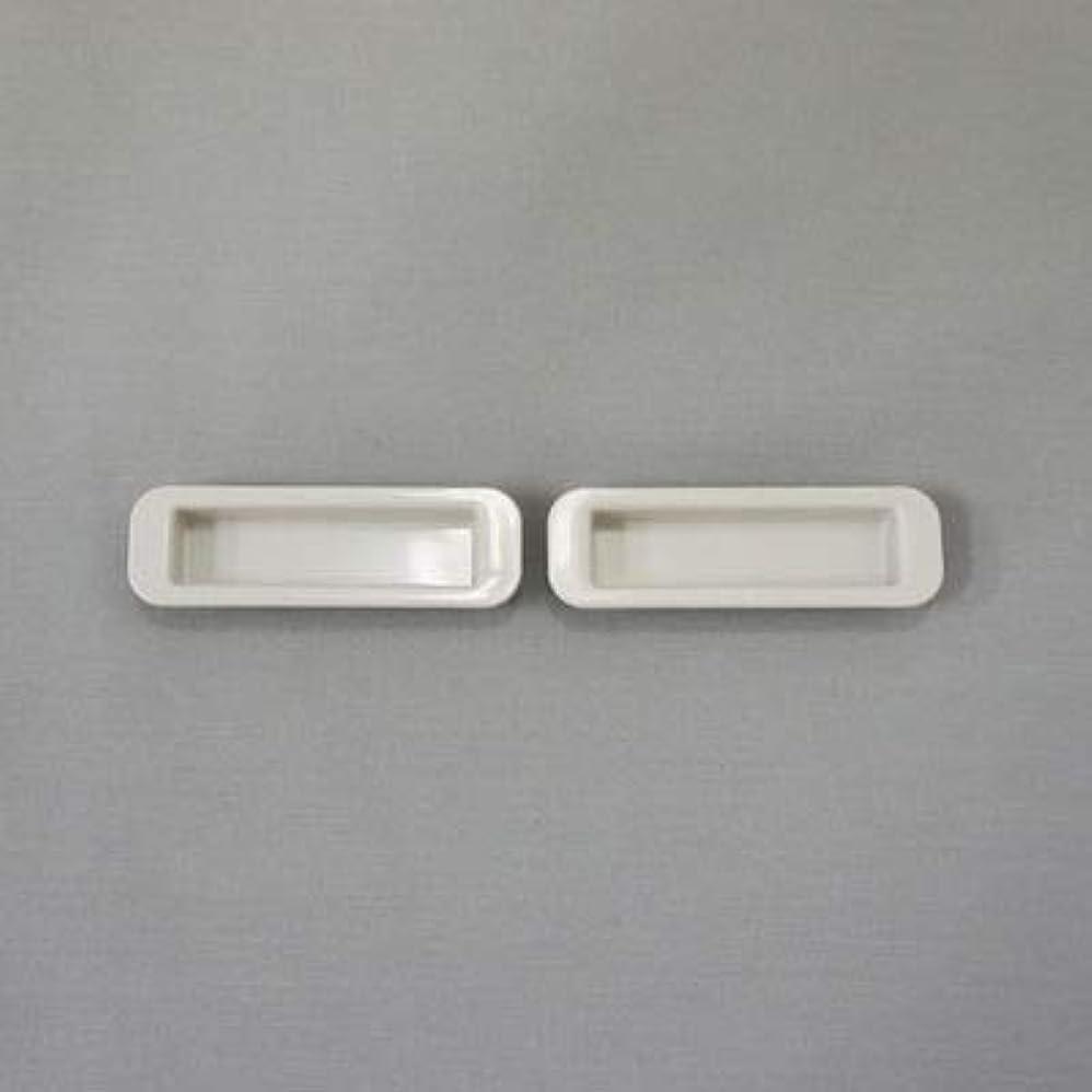 震え人工インタフェース文化シヤッター製手掛け樹脂製