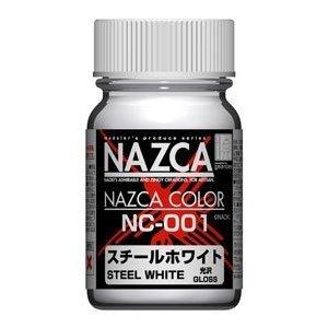 NAZCAカラーシリーズ NC-001 スチールホワイト