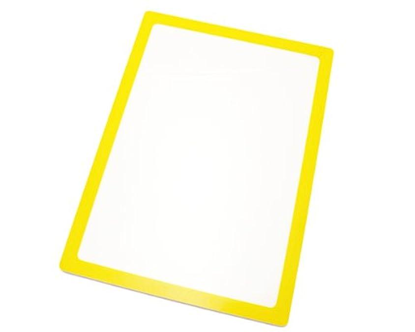 いらいらする眉をひそめる部屋を掃除する光 ポケットパッドA4 黄 PDA4-5