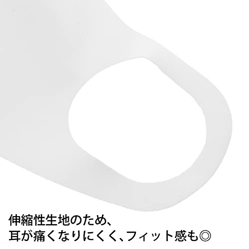 【Amazon.co.jp限定セット】東京西川日本製洗える接触冷感マスク5枚組やわらかフィット男女兼用Mサイズ100回洗濯OK吸水速乾花粉対策UVカット飛沫防止耳が痛くなりにくい個包装繊維の安全証明エコテックス認証品ホワイト白PG90009523