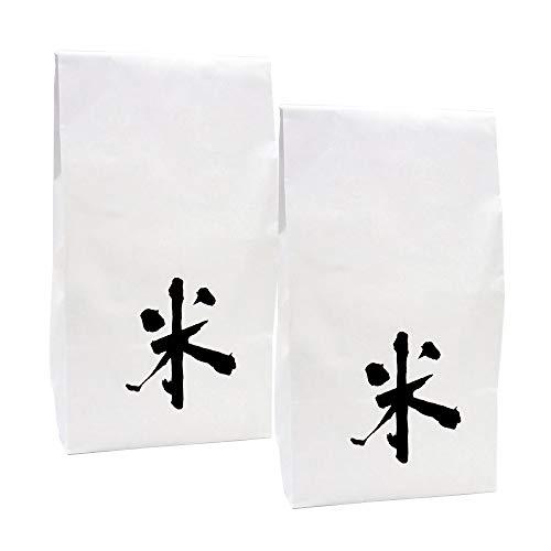 新潟米コシヒカリ 玄米 20キロ(10キロ×2袋)新潟産こしひかり 産地直送 ご家庭で、お弁当にも 贈答・ギフトにも 新米
