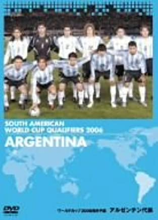 Amazon.co.jp | ワールドカップ2...