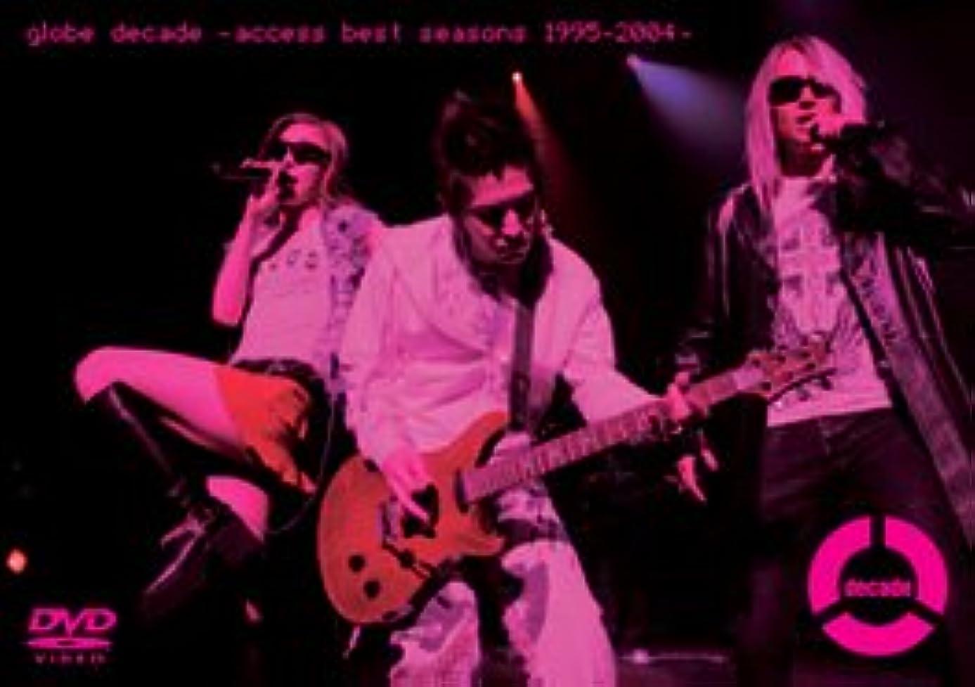 図泣き叫ぶセンサーglobe decade-access best seasons 1995-2004- [DVD]