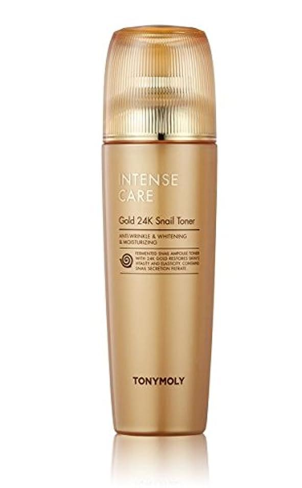 高さセッション銀行TONYMOLY Intense Care Gold 24K Snail Toner 140ml/トニーモリー インテンス ケア ゴールド 24K スネイル トナー 140ml [並行輸入品]