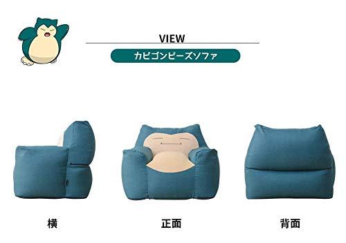 セルタン日本製カバーが洗えるカビゴンビーズソファへたりにくいスゴビーズダークブルーA900a-654BL/652BE/656BE