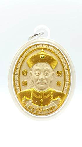 Special GamblingThai amulets Ergefong king of Gambles Lucky Gamble amulets Windfall fortune wealth money talisman for Lottery, Toto, 4D. Help business success Magic Thai Occult Sorcery Magic spell