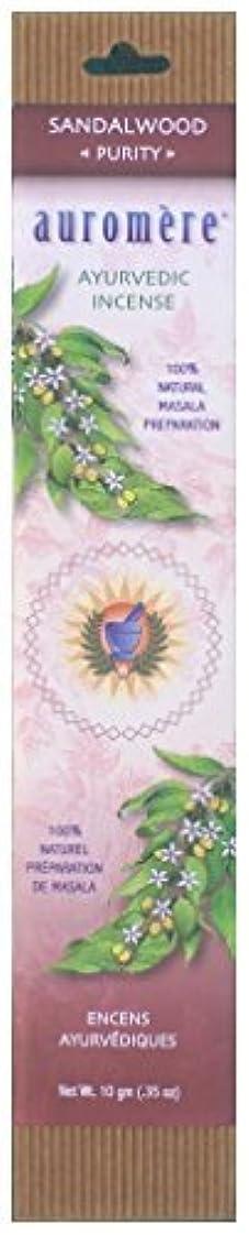 陸軍耐えられる歴史Auromere Ayurvedic Incense Sandalwood (Purity) [並行輸入品]