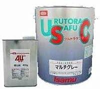 イサム塗料 ウルトラサフC+硬化剤(AU21) 4.4kgセット マルチグレー