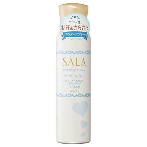 カネボウ化粧品『SALA パウダースプレーS(サラの香り)』
