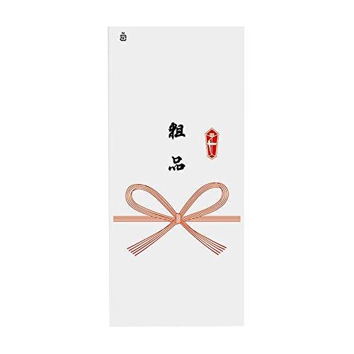 ヘイコー ビニール袋 タオルポリ 粗品 花結 13.5x30cm 100枚入 006675102