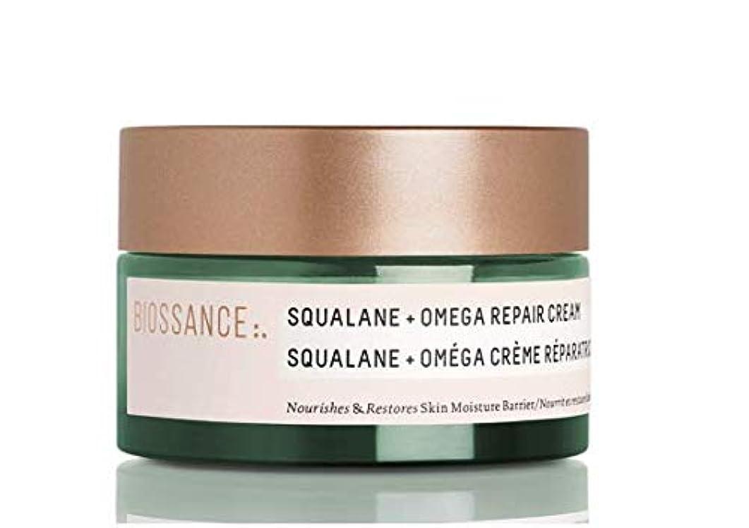 クリケット事前にバナナBiossance Squalane + Omega Repair Cream 50ml ビオッサンス ?スクワラン?オメガ?レペア?クリーム