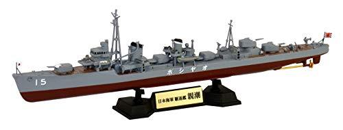 ピットロード 1/700 スカイウェーブシリーズ 日本海軍 陽炎型駆逐艦 親潮 旗・艦名プレートエッチングパーツ付き プラモデル SPW60