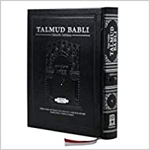 Talmud Babli Taanit Hebrew and Spanish / Talmud Babli Edicion Tashema Tratado de Taanit