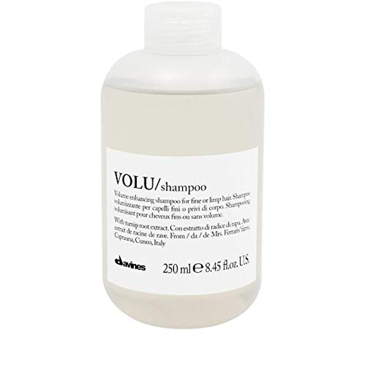 混雑反対した大混乱[Davines ] ダヴィネスVoluシャンプー250ミリリットル - Davines Volu Shampoo 250ml [並行輸入品]