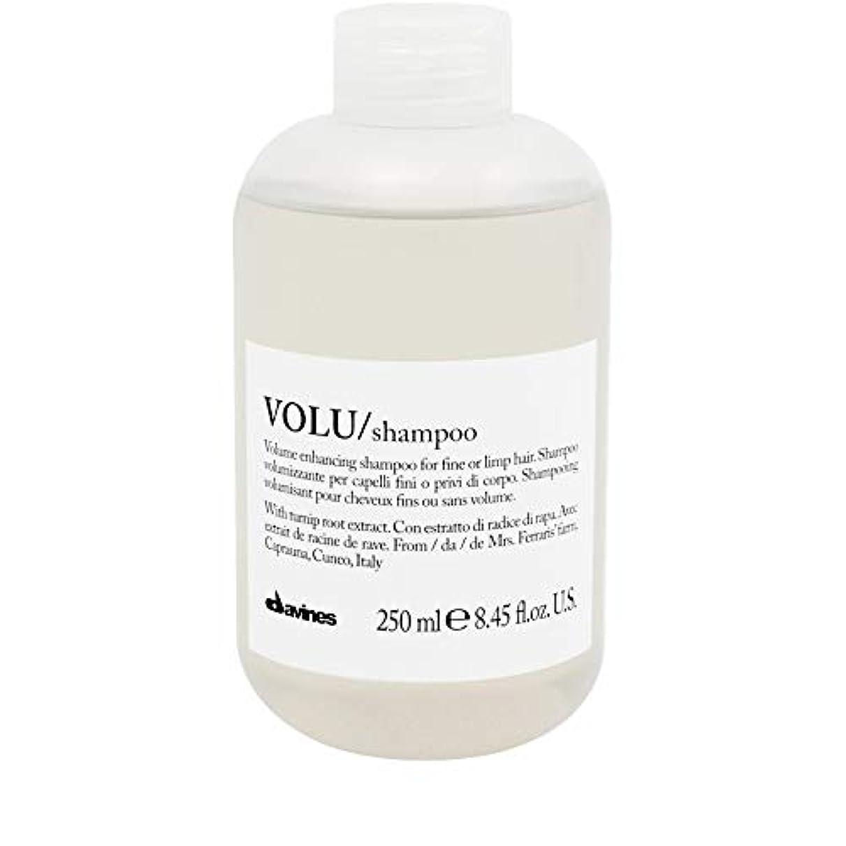 多様性候補者いくつかの[Davines ] ダヴィネスVoluシャンプー250ミリリットル - Davines Volu Shampoo 250ml [並行輸入品]