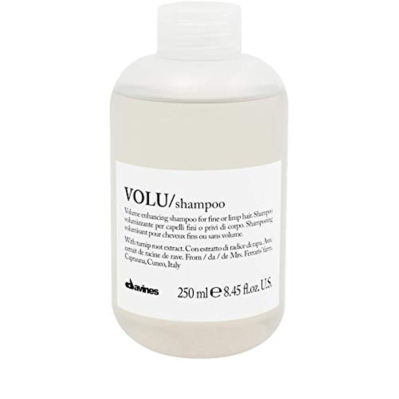 スピン弾性魅了する[Davines ] ダヴィネスVoluシャンプー250ミリリットル - Davines Volu Shampoo 250ml [並行輸入品]