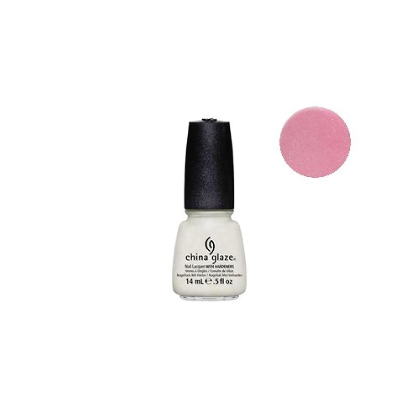 医薬品鮮やかな陸軍CHINA GLAZE Nail Lacquer - Avant Garden Collection - Pink-le Promise (並行輸入品)