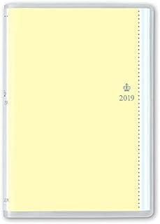 【2019年】【能率協会】王様のブランチ×ペイジェムウィークリー A6-i レフト 月曜(レモン) 2234
