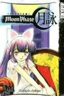 Tsukuyomi: Moon Phase Volume 4