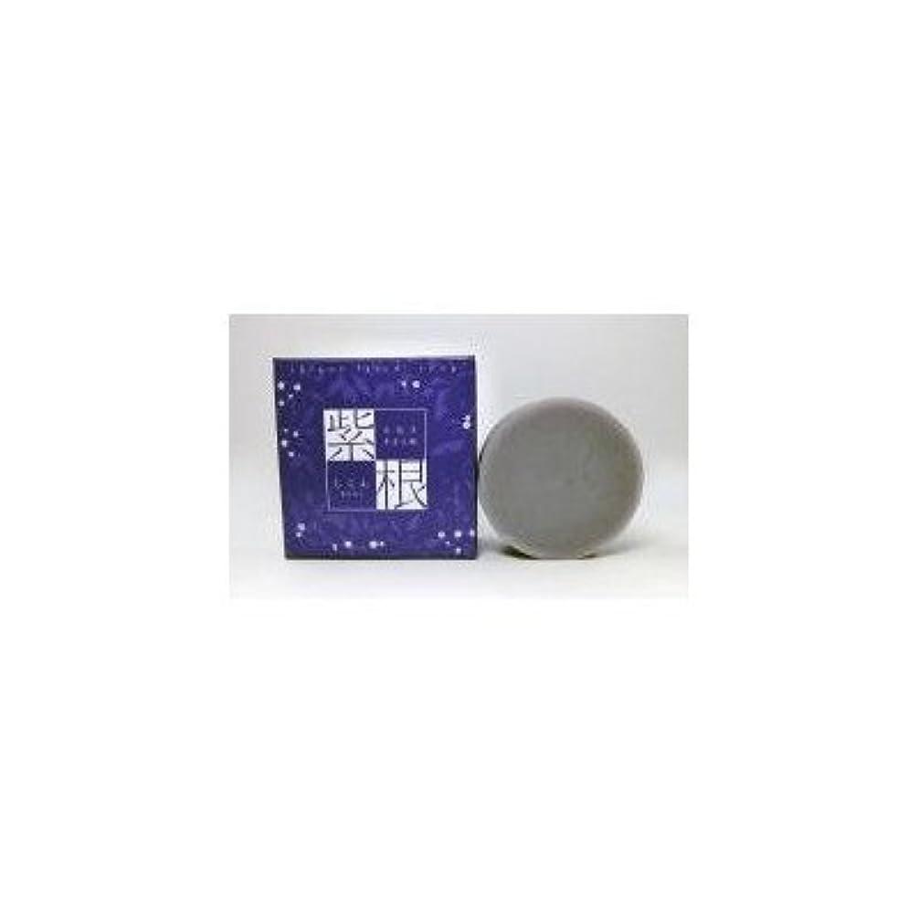 バケツ第二に好き紫根エキスをたっぷり配合した洗顔石鹸 紫根石鹸 100g×5個セット
