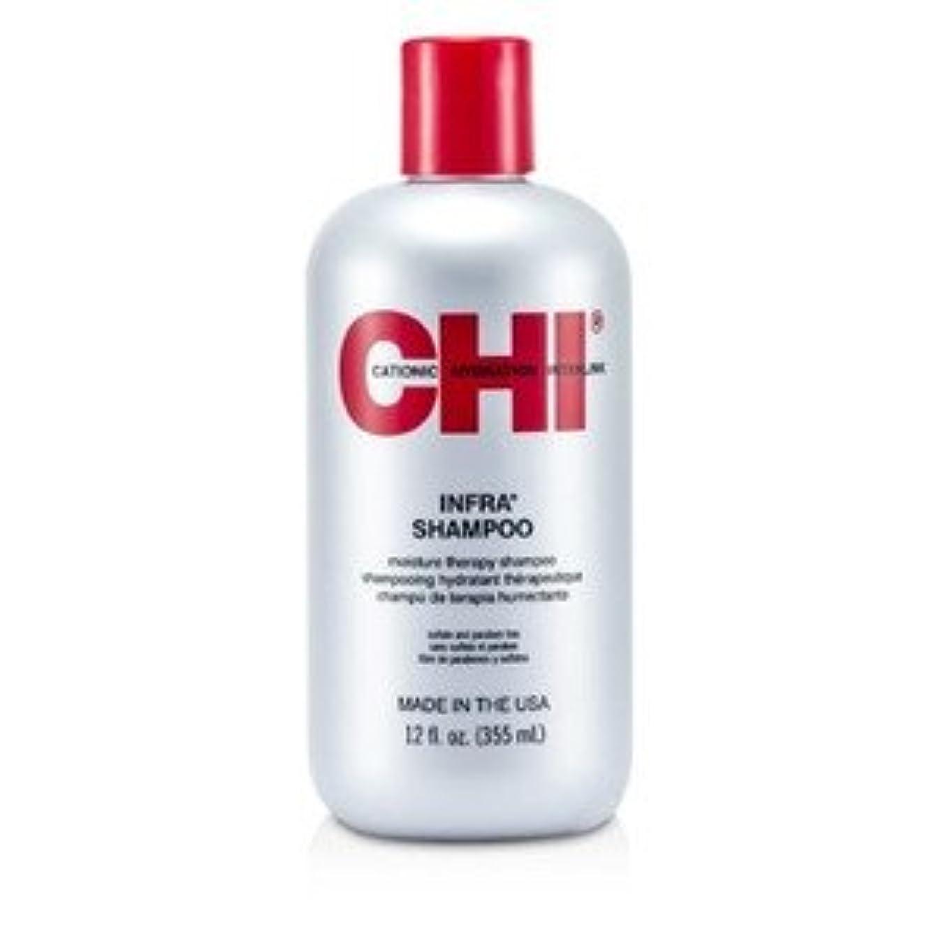 称賛直感無視できるCHI Infra Moisture Therapy Shampoo 350ml/12oz [並行輸入品]
