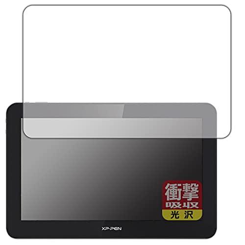 PDA工房 XP-Pen Artist Pro 16TP 衝撃吸収[光沢] 保護 フィルム 耐衝撃 日本製