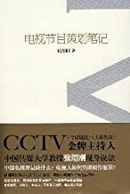 TV Programming Notes