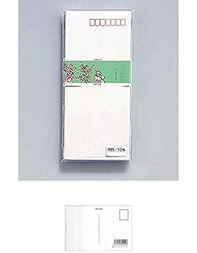 マルアイ 藤壷封筒 グレース フ-41 + 画材屋ドットコム ポストカードA