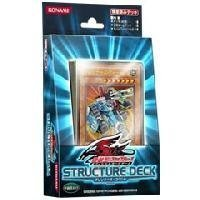 Yugioh 5D's Official Card Game Structure Deck Machinners Command