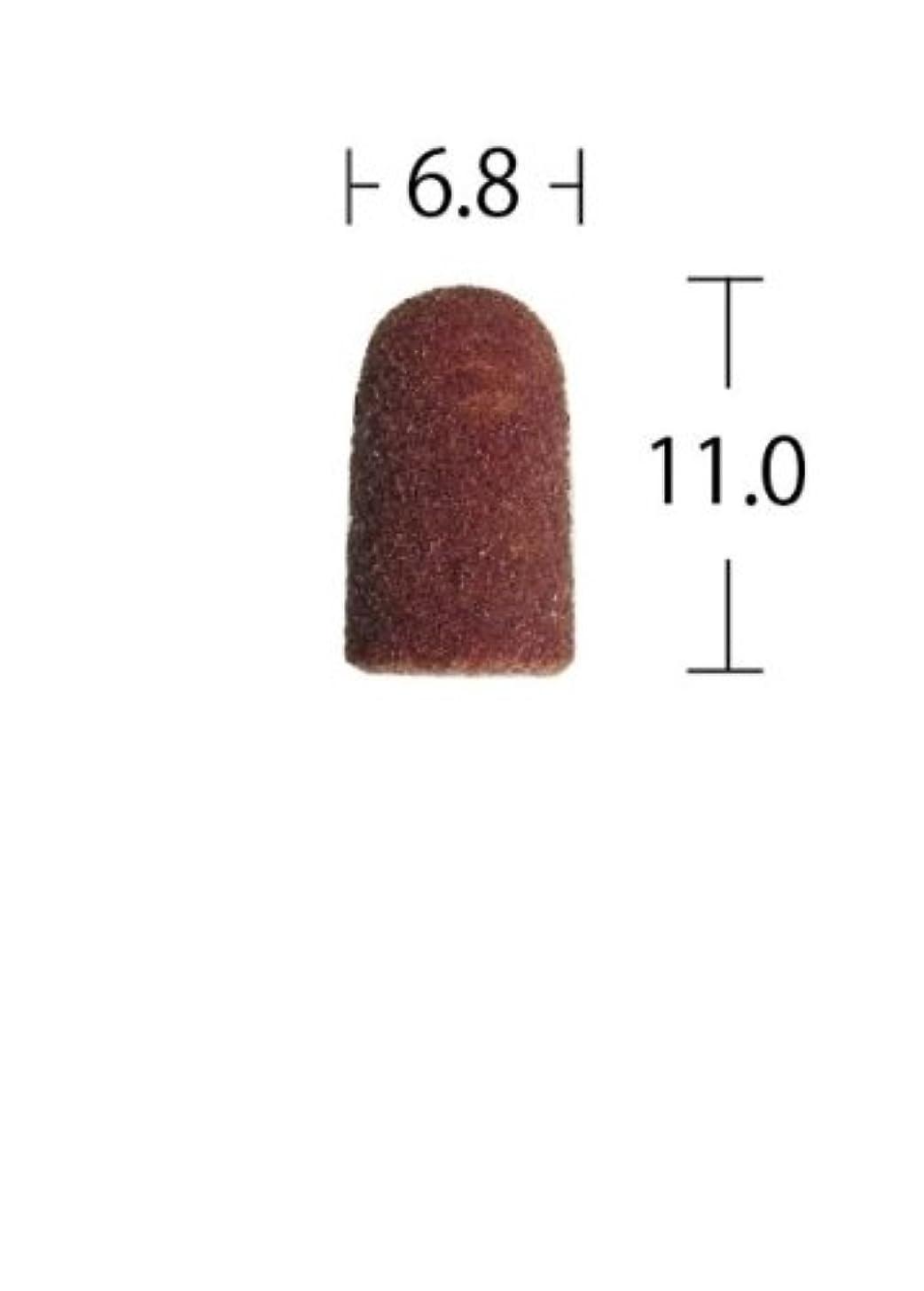 有名是正発生キャップサンダー 細目#150 b-5F 直径 5mm 3個入