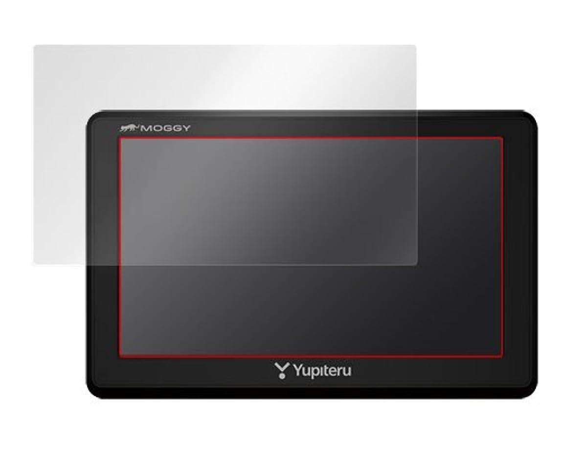 非互換始まり捕虜指紋が目立たない 反射防止タイプ液晶保護フィルム ポータブルカーナビ Yupiteru MOGGY YPB554/YPB553/YPL523/YPB552/YPB551/YPL522/YPL521 OLYPB551/4