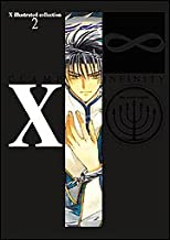 X illustrated collection 2 X∞〔INFINITY〕 (X illustrated collection (2))