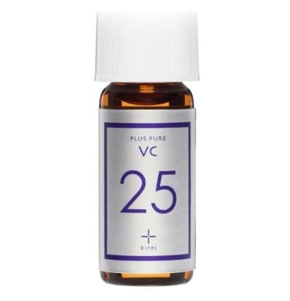 衝突言語もビタミンC 美容液 プラスキレイ プラスピュアVC25 ピュアビタミンC25%配合 両親媒性美容液 (2mL(1週間お試し))