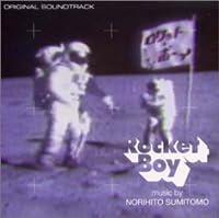 ロケット・ボーイ オリジナル・サウンドトラック