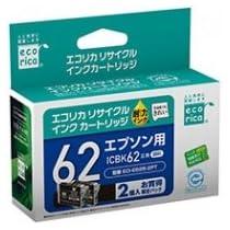 エコリカ リサイクルインクカートリッジ [エプソン:ICBK62互換] 1箱(2個)