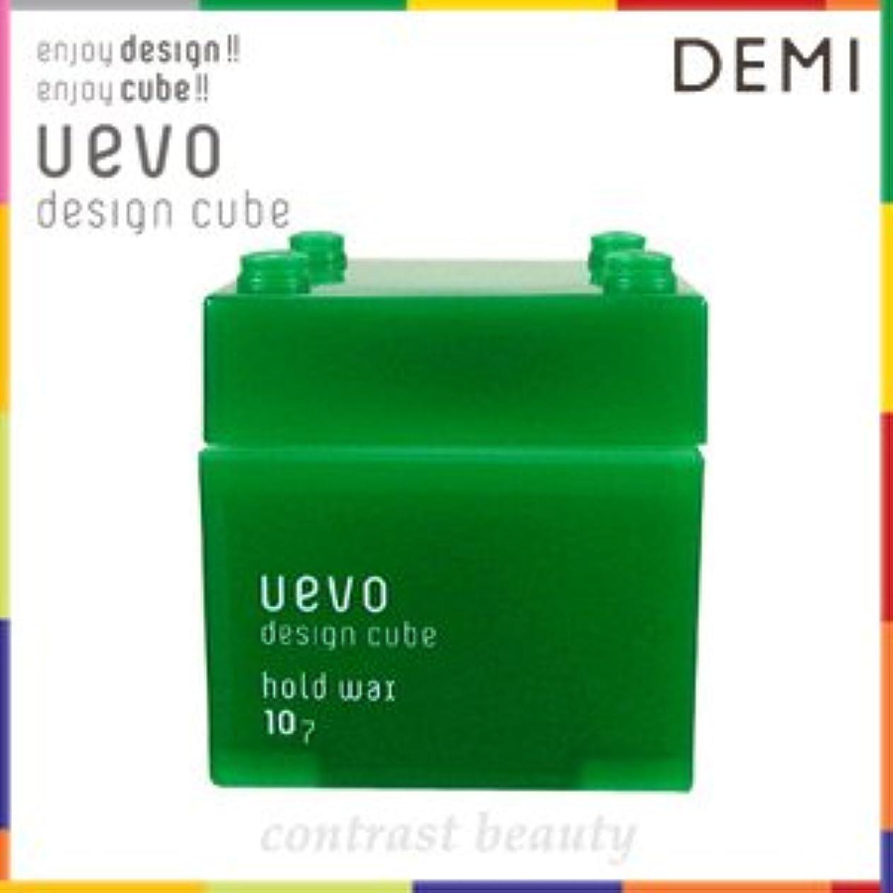 スラッシュ事前に関係ない【X3個セット】 デミ ウェーボ デザインキューブ ホールドワックス 80g hold wax DEMI uevo design cube
