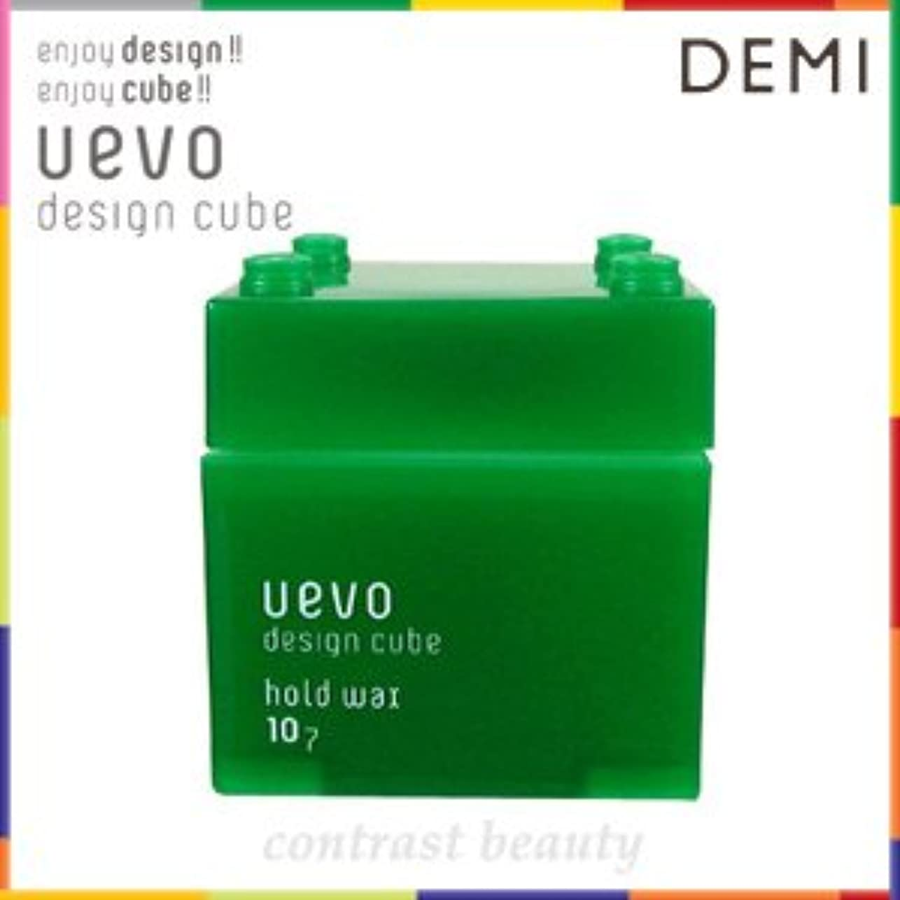 導入するリボンパレード【X3個セット】 デミ ウェーボ デザインキューブ ホールドワックス 80g hold wax DEMI uevo design cube