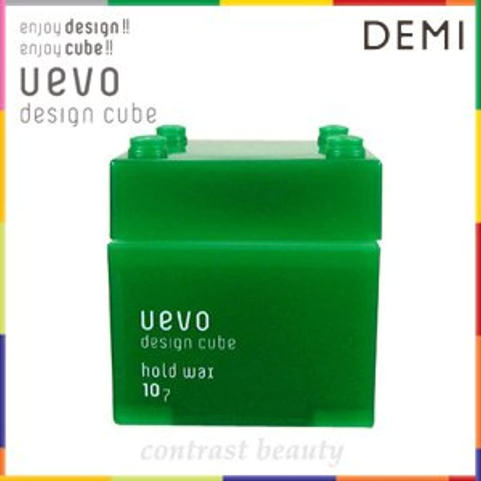 行く主人患者【X3個セット】 デミ ウェーボ デザインキューブ ホールドワックス 80g hold wax DEMI uevo design cube