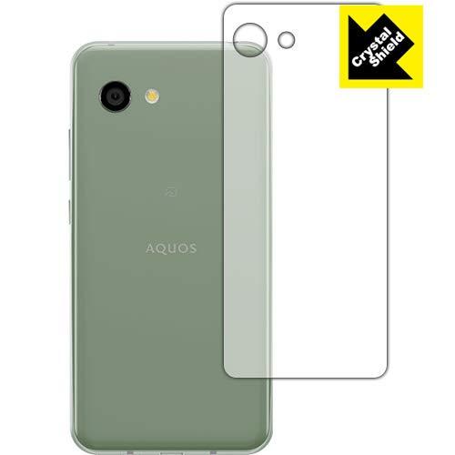 PDA工房 AQUOS R2 compact 803SH/SH-M09 Crystal Shield 保護 フィルム [背面用] 光沢 日本製