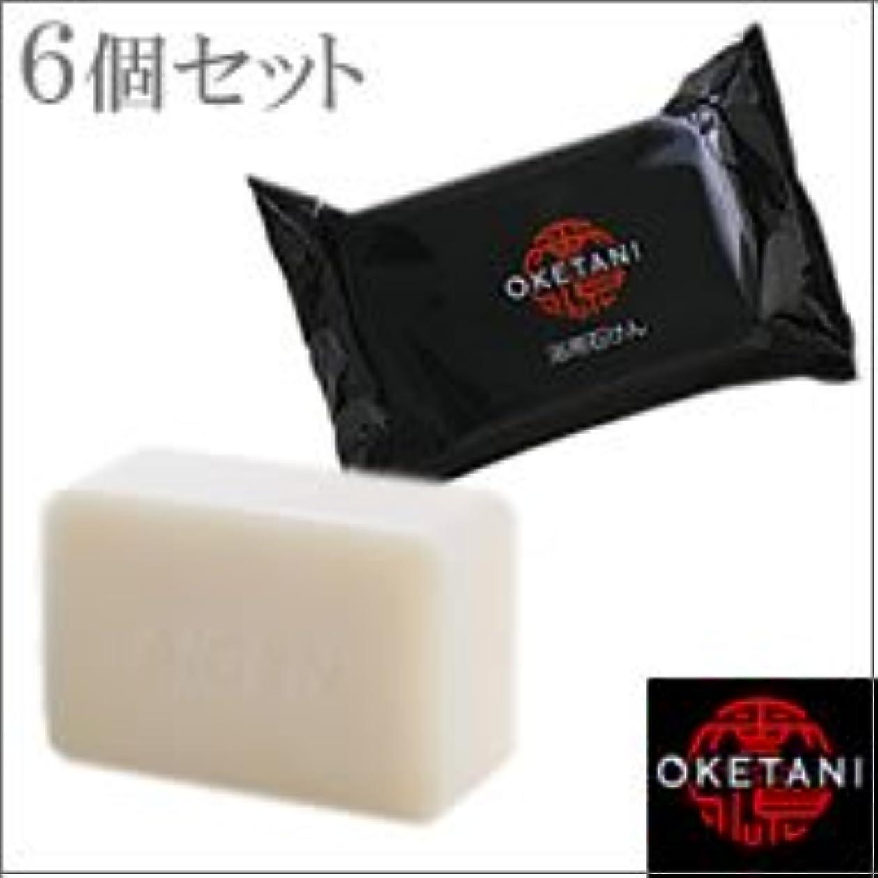 告白放出つかの間item_name:桶谷石鹸 アイゲン 浴用石けん 120g×6個
