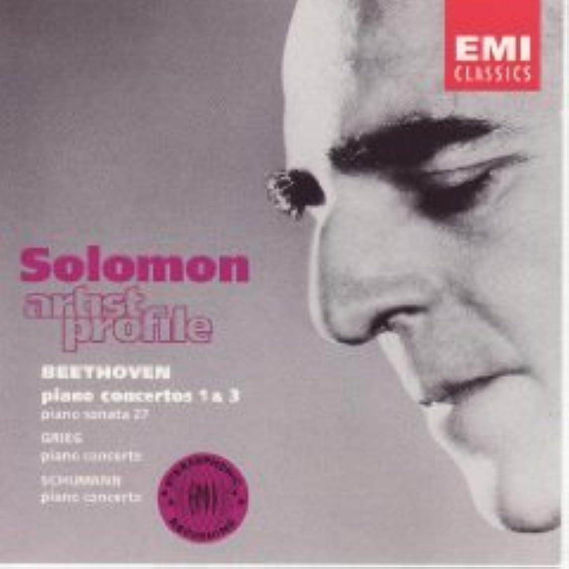 Artist Profile: Beethoven- Piano Concertos Nos. 1 & 3 / Piano Sonata, No. 27 / Grieg: Piano Concerto / Schumann: Piano Concerto
